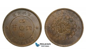 AA803, China, Szechuan, 50 Cash Yr. 1 (1912) KM449.1a, AU-UNC, some hairlines
