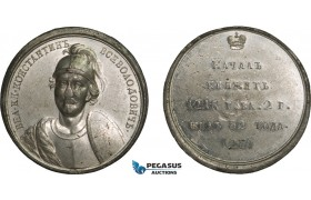 AA979, Russia, Tin Medal, ND (Ø38.5mm, 21.3g) Grand Duke Konstantin Vsevolodovich