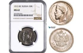 AB055, Russia, Nicholas II, 50 Kopeks 1913 (BC) St. Petersburg, Silver, NGC MS62