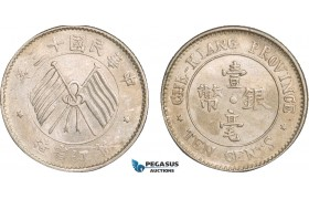 AB075, China, Chekiang, 10 Cents 1924, Silver, L&M 289, Cleaned AU-UNC
