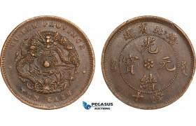 AB077, China, Hupeh, 10 Cash ND (1902-05) Y-122, AU