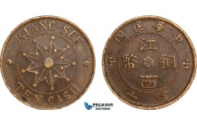 AB079, China, Kiangsi, 10 Cash 1912, Y-412a2, VF-XF