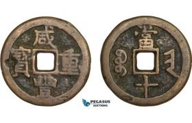 AB081, China, Shansi, 10 Cash ND (1851-61) Cast Brass, C# 21-5, aVF