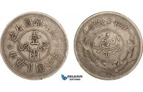 AB083, China, Sinkiang, 1 Sar ND (1917) Silver, Y45, Dark toning, aVF