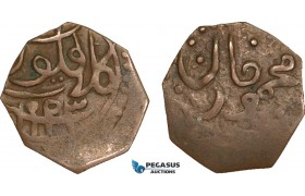 AB104, India, Kalat, Khudadad Khan, Falus AH1293, Copper (4.97g) Off center, VF