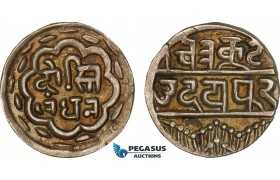 AB106, India, Mewar, 1/2 Rupee ND (1858-1920) Udaipur, Silver, XF-UNC