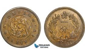 AB127, Korea, Yi Hyong, 1 Fun Yr. 504 (1895) Brass, KM# 1105, XF-UNC (Few scratches)
