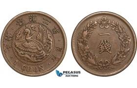AB129, Korea, Yong Hi, 1 Chon Yr. 2 (1908) Bronze, KM# 1137, VF-XF