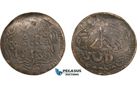 AB130, Mexico, Oaxaca, Revolutionary, 8 Reales 1813, Copper, KM# 234, VF-XF