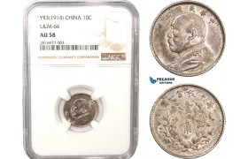 "AB159, China, ""Fat man"" 10 Cents Yr. 3 (1914) Silver, L&M 66, NGC AU58"