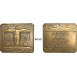 AB197, France & Spain, Bronze Art Deco Plaque Medal 1928 (64.5x56.5mm, 113g) by Michelet, Pau – Canfranc Railroad, Train, Rare!
