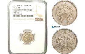 AB260, China, 10 Cents 1926 (Pu Yi Wedding) Silver, L&M 83, Dragon & Phoenix, NGC AU58