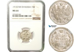 AB270, Russia, Nicholas II, 15 Kopeks 1912 СПБ-ЭБ, St. Petersburg, Silver, NGC MS64
