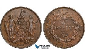 AB344, British North Borneo, 1 Cent 1884-H, Heaton, Brown AU