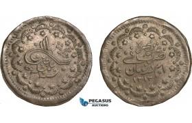 AB372, Sudan, Abdullah Ibn Mohammed, 20 Piastres AH1312/12, Khartoum, Billon, KM# 14, XF