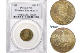 AB562, Romania, Carol I, Pattern 12 1/2 Lei 1906, Brussels, Brass, PCGS SP63, Rare!