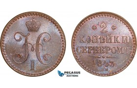 AB569, Russia, Nicholas I, 2 Kopeks 1843 СПМ, Moskow, Lustrous Red Brown UNC