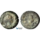 AB596, Roman Provincial, Egypt, Alexandria. Vespasian (69-79 AD) Æ Drachm RY 3 (70/71 AD) (20.47g)Nike, Fine