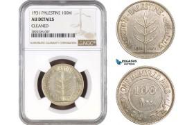 AB811, Palestine, 100 Mils 1931, London, Silver, NGC AU Details, Rare!