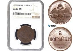 AB819, Russia, Nicholas I, 2 Kopeks 1837 EM HA, Ekaterinburg, NGC MS62BN
