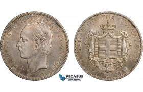 AB835, Greece, George I, 5 Drachmai 1876-A, Paris, Silver, Toned aXF