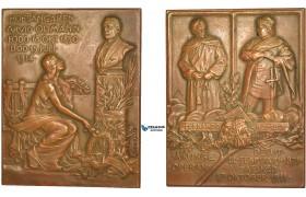 AB953, Sweden, Bronze Art Nouveau Plaque Medal 1914 (60x46mm, 90g) by Kulle, Arvid, Odmann, Famous Tenor