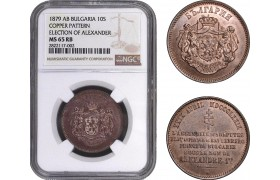 AC036, Bulgaria, Alexander, Copper Pattern 10 Stotinki 1879-AB, Brussels, NGC MS65RB, Pop 1/0