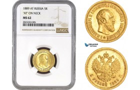 AC150, Russia, Alexander III, 5 Roubles 1889 (АГ)-А.Г., St. Petersburg, Gold, NGC MS62