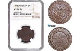 AC313, Russia, Alexander II, 2 Kopeks 1872-EM, Ekaterinburg, NGC MS64BN, Pop 1/2