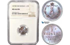 AC427, Russia, Alexander II, 1/2 Kopek 1878 СПБ, St. Petersburg, NGC MS66BN, Pop 2/0