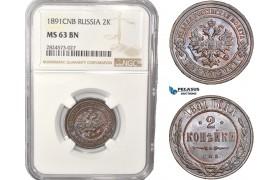 AC431, Russia, Alexander III, 2 Kopeks 1891 СПБ, St. Petersburg, NGC MS63BN
