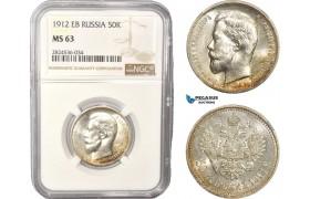 AC435, Russia, Nicholas II, 50 Kopeks 1912 (ЭБ) St. Petersburg, Silver, NGC MS63