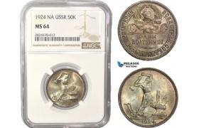 AC436, Russia (USSR) 50 Kopeks 1924 (ПA) Leningrad, Silver, NGC MS64 (Rainbow toning!)