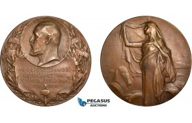 AD108, Sweden, Bronze Medal 1906 (Ø50mm, 67g) by Lindberg, Masonic Lodge, Egyptian Sphinx