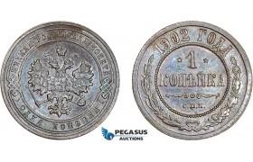 AD399, Russia, Nicholas II, 1 Kopek 1902, St. Petersburg, Cleaned AU-UNC, Rare!