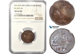 AD989, Singapore, Keping AH1247 (1831) SS-32, P-26, NGC MS62BN