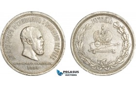 AE053, Russia, Alexander III, Rouble 1883 (Coronation) Silver, Cleaned VF-XF