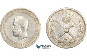 AE054, Russia, Nicholas II, Coronation Rouble 1896, St. Petersburg, Silver, Cleaned AU