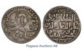 C39, Turkey, Seljuks, Rum, Kay Khusraw II, AR Dirhem (3.07g) AH639, Konya, Good details!
