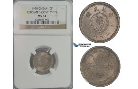 C99, China (Reformed Government) 10 Fen 1940, NGC MS64