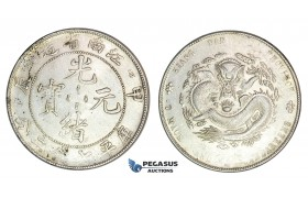 D13, China, Kiangnan, 7 Mace 2 Candareens (Dollar), CD (1904) Silver, Nice, minor cleaning!