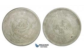 E02, China, Sinkiang, 1 Sar (Tael) Yr. 6 (1917) Urumchi, Silver (33.96g) 17 Leaves! Nice! Y-45