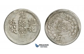 E03, China, Sinkiang, 5 Miscals AH1324, Urumchi, Silver (17.44g) Y-35a