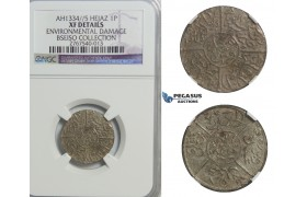 F19, Saudi Arabia, Hejaz, Piastre AH 1334/5 (1920) NGC XF Details (Env. Damage)
