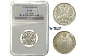 G93, Russia, Nicholas II, 20 Kopeks 1915, Silver, NGC MS65