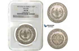 H20, Ottoman Empire, Turkey, Mahmud II, 100 Para AH1223/22, Qustantiniya, NGC AU58