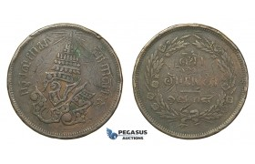 H66, Thailand, Rama V, 4 ATT (1/16 Bath = 1 Sik) CS1238 (1876) Copper