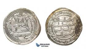 I11, Umayyad, Al-Walid (705-15 AD) Dirham dated 96, Silver (2.92g) High Grade!