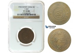 I37, China, Soviet Issues, 5 Cents 1932, Y-507, NGC VF30BN
