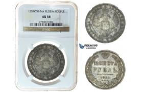 I77, Russia, Nicholas I, Rouble 1851 СПБ-ПА, Silver, Bitkin 228, NGC AU58